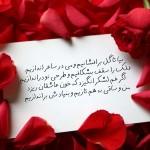 دانلود فونت فارسی بسیار زیبای کردی Kordi Font