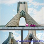 دانلود مدل 3 بعدی برج میدان آزادی تهران Azadi Tower 3D Model 3D Max