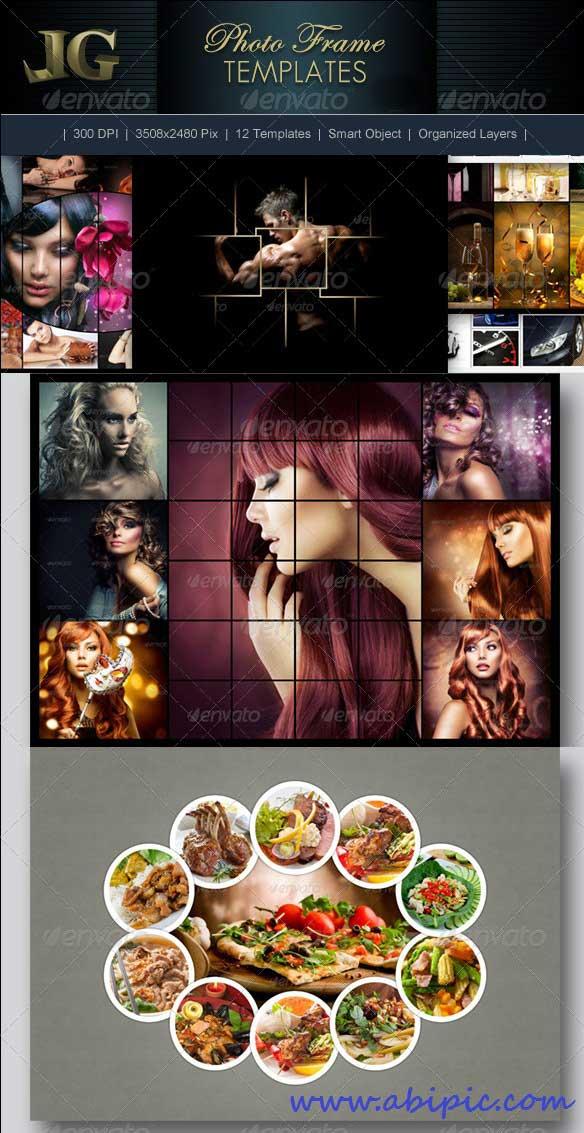 دانلود فریم های لایه باز آماده عکس سری 1 PSD Photo Frames