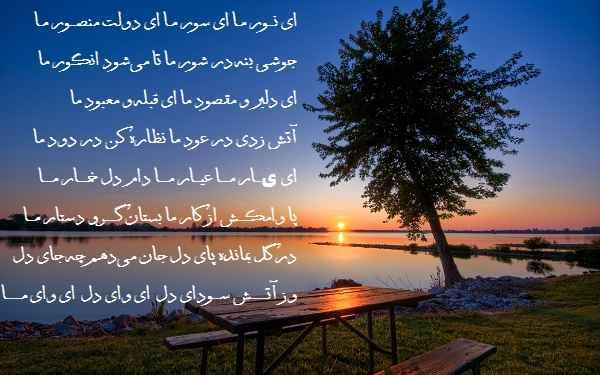 دانلود فونت فارسی ثلث Sols Font