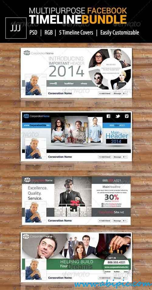 دانلود سری 16 کاور تایم لاین فیس بوک Business Facebook Timeline