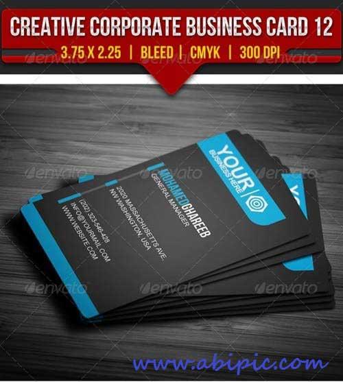 دانلود طرح لایه باز کارت ویزیت شرکتی شماره 11 Creative Corporate Business Card