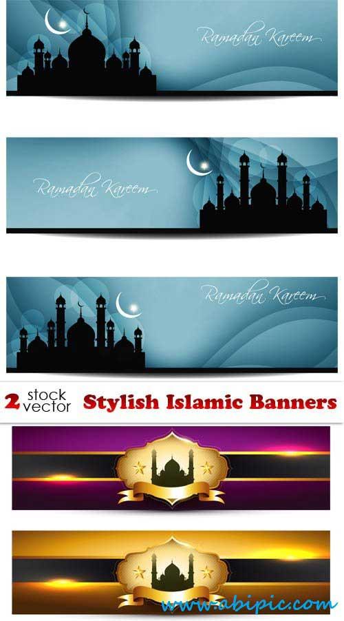 دانلود بنرهای مذهبی اسلامی Stylish Islamic Banners