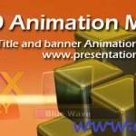 نرم افزار ساخت انیمیشن 3 بعدی Aurora 3D Animation Maker 14.06.19