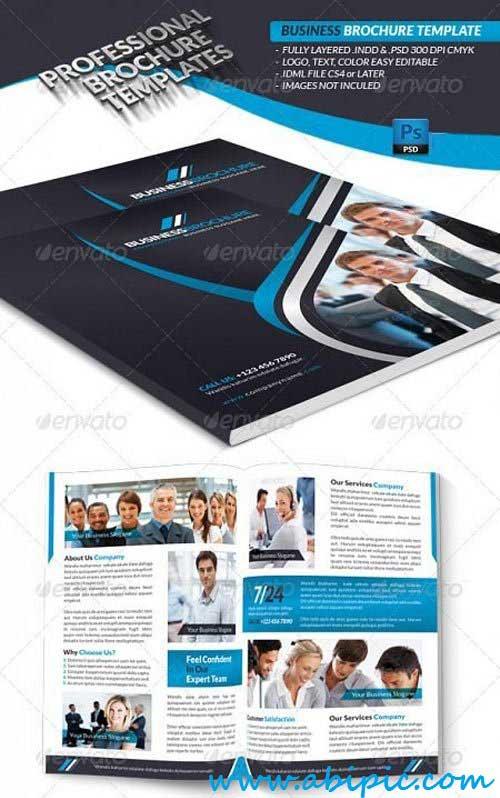 دانلود بروشور لایه باز تجاری Business Brochure Template