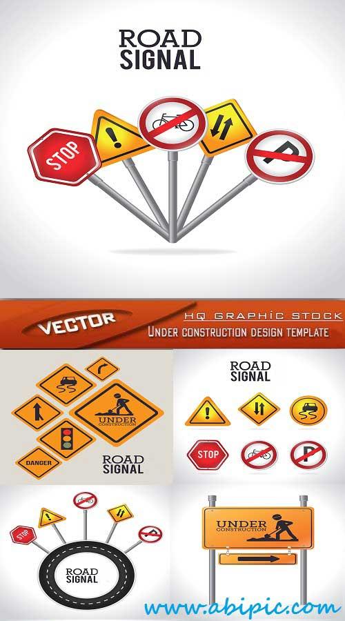 دانلود وکتور تابلو و علائم راهنمای جاده Vector Under construction design