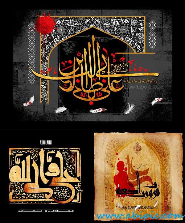 دانلود پوستر شهادت امام علی (ع) شماره 2