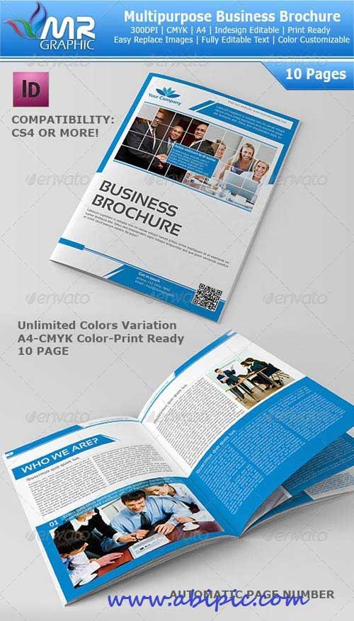دانلود بروشو تجاری چند منظوره ایندیزاین Multipurpose Business Brochure
