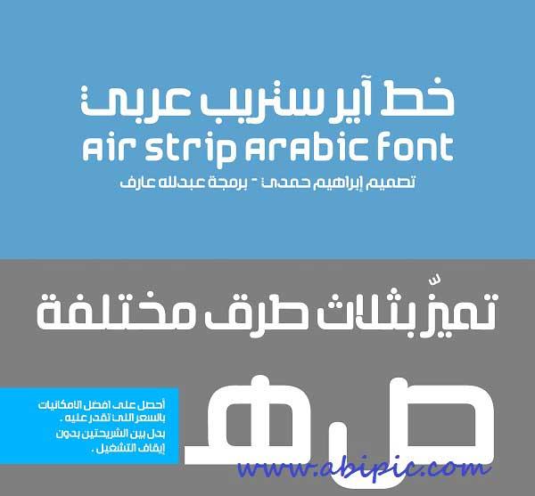 دانلود فونت ایر استریپ Air Strip Arabic