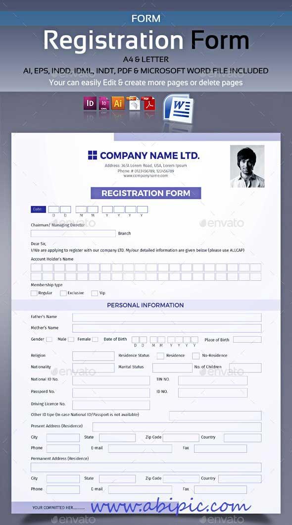 دانلود فرم ثبت نام و نام نویسی Registration Form Template