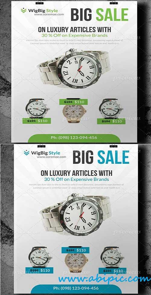 دانلود طرح لایه باز پوستر تبلیغ و فروش محصول Product Promotion Flyer Template
