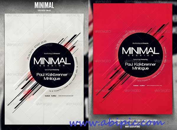 دانلود طرح لایه باز پوستر مشکی و قرمز  Minimal Flyer PSD