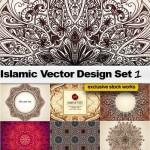 دانلود وکتور طرح های گرافیکی اسلامی سری 1 Islamic Vector Designs SET