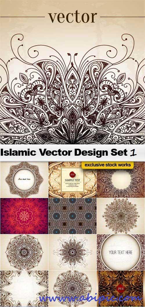 دانلود وکتور طرح های گرافیکی اسلامی Islamic Vector Designs SET