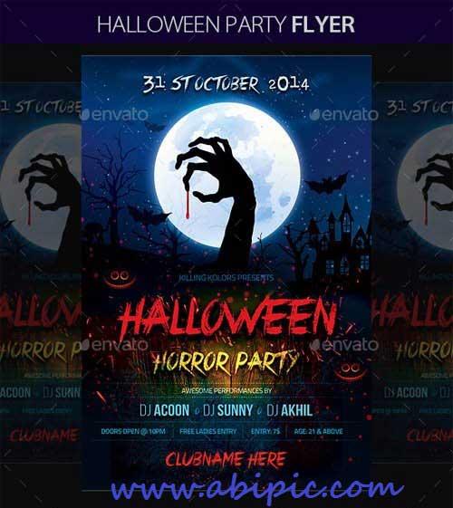 دانلود پوستر لایه باز ترسناک برای هالووین Halloween Party