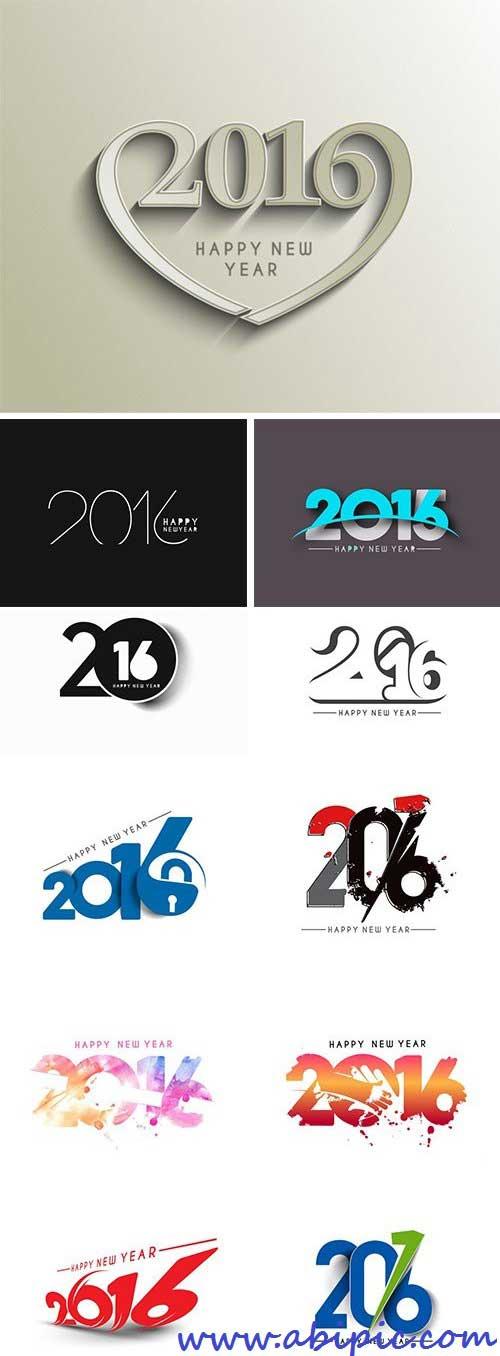 دانلود وکتور طراحی های زیبا با سال 2016 New Year Calendar