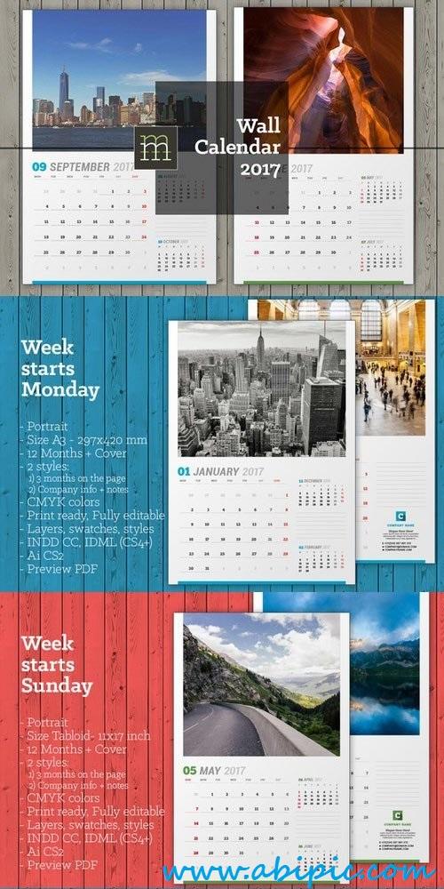 دانلود طرح لایه باز تقویم دیواری سال 2017 Wall Calendar