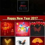 دانلود وکتور بک گراند با طرح خروس برای سال نو