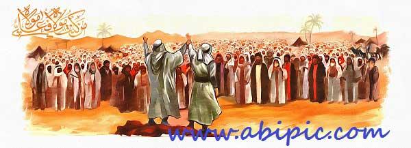 دانلود طرح لایه باز به مناسبت عید غدیر خم